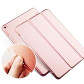 iPad保護套 蘋果iPad Air2保護套超薄iPadair2全包殼平板iPad6皮套軟邊