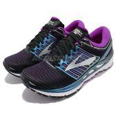 Brooks 慢跑鞋 Transcend 5 黑 紫 銀 藍 避震 輕量鞋面 女鞋 【PUMP306】 1202631B023