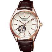 【送米奇電扇】CITIZEN 星辰 小鏤空機械錶-玫瑰金框x咖啡/40mm NH9110-14A