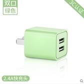 蘋果12充電器頭適用iPhoneX快充11promax雙口多頭2.4A沖20W快充PD數據線 美眉新品