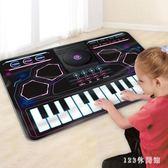 電子琴 嬰幼兒童早教益智電子琴學習多功能DJ打碟打鼓音樂毯玩具LB7626【123休閒館】