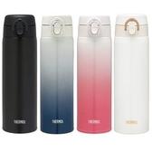 【膳魔師】500ml不銹鋼真空保溫瓶-霧面黑 JALC-500-MTBK