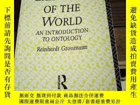 二手書博民逛書店The罕見existence of the world: an introduction to ontology奇