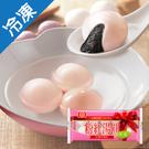 桂冠粉紅芝麻湯圓2盒(200G/盒)【愛買冷凍】