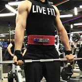 硬拉助力帶健身手套男女握力帶護腕牛皮防滑護掌單杠引體向上裝備   電購3C
