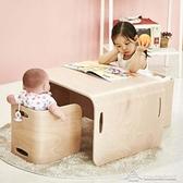 書桌 多功能玩具學習桌書桌經濟型幼兒園實木桌子【618特惠】
