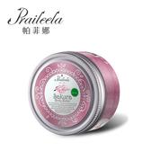 帕菲娜Praileela 櫻花香氛乳霜(250ml)