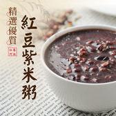 紅藜阿祖.紅豆紫米粥輕鬆包(300g/包,共6包)﹍愛食網