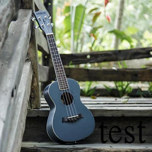 烏克麗麗21 23 26寸藍色妖姬尤克里里初學者學生吉他男女黑烏克麗麗XW 快速出貨
