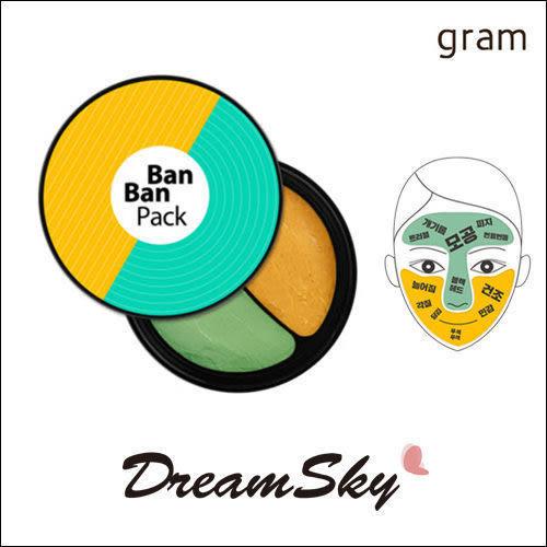 韓國 gram 半半面膜 韓妞 部落客 熱門 熱搜 推薦 粉刺 面膜 (130g/罐) DreamSky