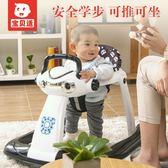 嬰兒學步車多功能防側翻帶音樂寶寶6/7-18個月手推可坐男孩幼兒車 igo生活主義