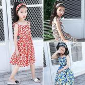 兒童洋裝 童裝連身裙童裝中大童吊帶裙兒童碎花裙子女孩沙灘裙-小精靈生活館