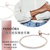 澳洲代購 Pandora 潘朵拉玫瑰金手鍊