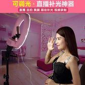 手機直播補光燈主播補光燈直播燈光美顏補光燈主播美顏嫩膚打光燈