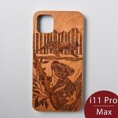 Woodu木製手機殼萌系無尾熊iPhone 11 ProMax適用