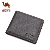 男短款錢包駱駝頭層牛皮 橫款錢夾 男錢包 皮夾 短款大鈔夾MC103050-01 歌莉婭