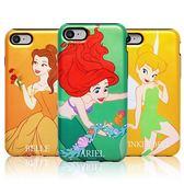 Disney 迪士尼公主 珠光 雙層防摔 手機殼│S7 Edge S8 S9 Plus Note8 Note9│z7735