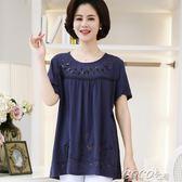 大尺碼短袖 T恤女夏季新款韓版短袖圓領寬鬆體恤大碼上衣棉 coco衣巷