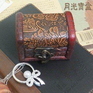 木質收納盒