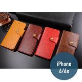 iPhone 6/6s(4.7吋) 瘋馬紋二合一支架分離款 插卡 保護套 手機套 手機殼 保護殼