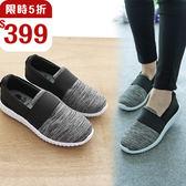 休閒鞋 韓系質感懶人休閒鞋 P-96