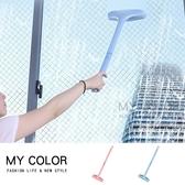 除塵刷 刷子 紗窗刷 玻璃刮刀 無刀 刮板 長柄刷 可水洗 加長型 紗窗清潔刷【L127-1】MY COLOR