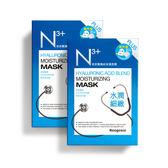 【買1送1】Neogence霓淨思 玻尿酸撫紋保濕面膜8片/盒