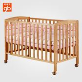 嬰兒床gb好孩子嬰兒床游戲床寶寶嬰兒床實木嬰兒床MC1000A
