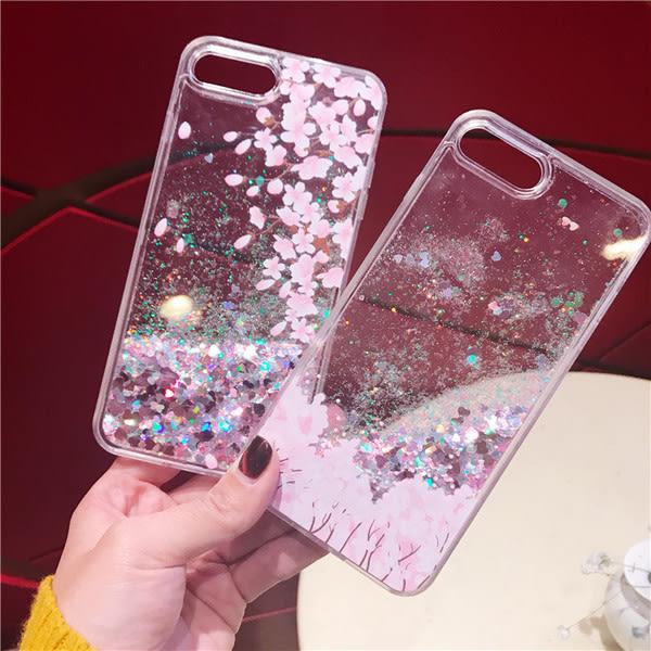 【萌萌噠】歐珀 OPPO R9/R9S/Plus 日本熱銷 粉色櫻花 桃林液體流沙保護殼  全包軟邊硬殼 手機殼