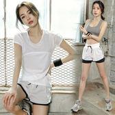 韓國夏季健身房運動套裝女寬鬆顯瘦速干衣服跑步短褲瑜伽服三件套   初見居家