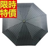 雨傘-防曬創意復古抗UV男女遮陽傘3色57z53[時尚巴黎]