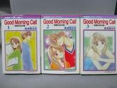 【書寶二手書T4/漫畫書_NSU】Good Morning Call親愛的起床囉_1~3集合售_高須賀由枝