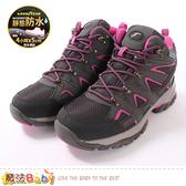 女鞋 防水耐磨護趾防撞專業高筒登山越野鞋 魔法Baby