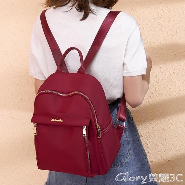 後背包女2021新款韓版潮書包百搭牛津布帆布女士包包小背包