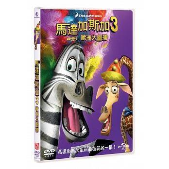 馬達加斯加 3 歐洲大圍捕 DVD MADAGASCAR EUROPE'S MOST WANTED (購潮8)