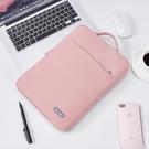 筆電包 極巔 筆記本電腦包內膽包保護套適用于蘋果15.6寸14華為【快速出貨八折搶購】