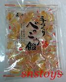 sns 古早味 進口食品 糖果 藤田黃金糖 黃金糖 230公克 產地:日本