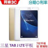 三星 GALAXY Tab J 7吋平板,送 玻璃保護貼,分期0利率,LTE 4G版,Samsung SM-T285