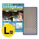 日本鈴木鑽石海綿-石材水垢剋星海綿便利包...