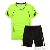 新品運動套裝男夏季親子健身短袖T恤跑步速干衣服休閒寬鬆加大碼 依凡卡時尚