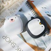 極地物種充電暖手寶女可充電便攜式小企鵝北極熊女生便攜式迷你【街頭布衣】
