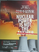 【書寶二手書T5/科學_JEA】核電不是答案_海倫‧寇迪卡;沈政男/審訂