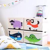 卡通兒童玩具收納箱特大號收納盒布藝宜家儲物箱有蓋整理箱  WD 聖誕節快樂購