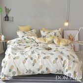 DOKOMO朵可•茉《水果之星》100%MIT台製舒柔棉-標準雙人(5*6.2尺)三件式百貨專櫃精品薄床包枕套組