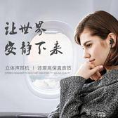 耳機oneplus5T手機入耳式耳機重低音炮全民k歌通用耳塞 道禾生活館