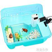 烏龜缸 烏龜缸帶曬台養龜的專用缸帶蓋水陸缸養烏龜別墅龜箱養龜盆大型小 阿薩布魯