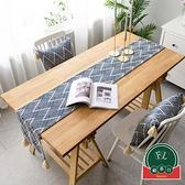 簡約桌旗茶幾餐桌布藝裝飾長方形鞋櫃蓋布北歐【福喜行】