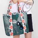 網格購物袋收納包 大容量旅行沙灘包-艾發現