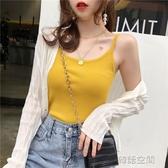 冰絲針織細肩帶打底小背心女夏季西裝內搭港味復古外穿無袖T恤上衣 韓語空間