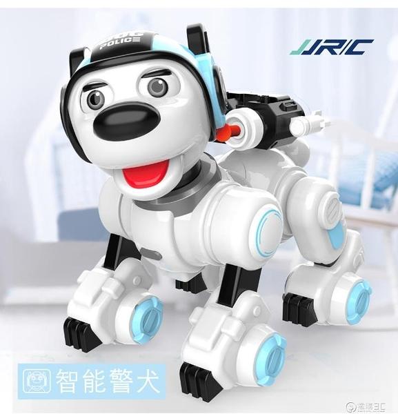 智慧機器狗遙控動物語音走路機器人小男女孩感應觸摸電動兒童玩具  聖誕節免運